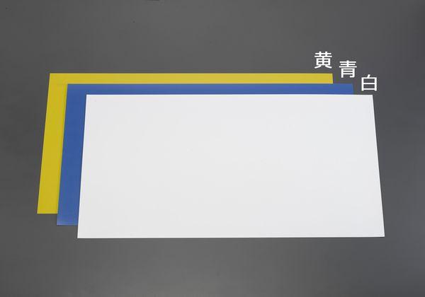 【メーカー在庫あり】 エスコ ESCO 980x565x0.75mm PP板(黄/10枚) EA440DY-52 HD店