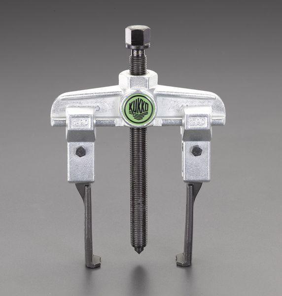 【メーカー在庫あり】 エスコ ESCO 90mm スライドアームプーラー(2本爪/超薄爪) EA500CD-90 HD店