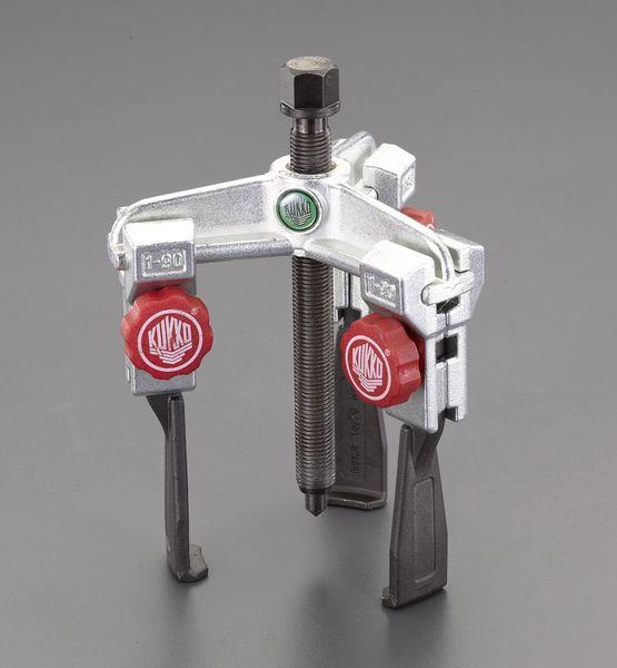 【メーカー在庫あり】 エスコ ESCO 90mm スライドアームプーラー(3本爪/超薄爪/固定付) EA500CJ-90 HD店