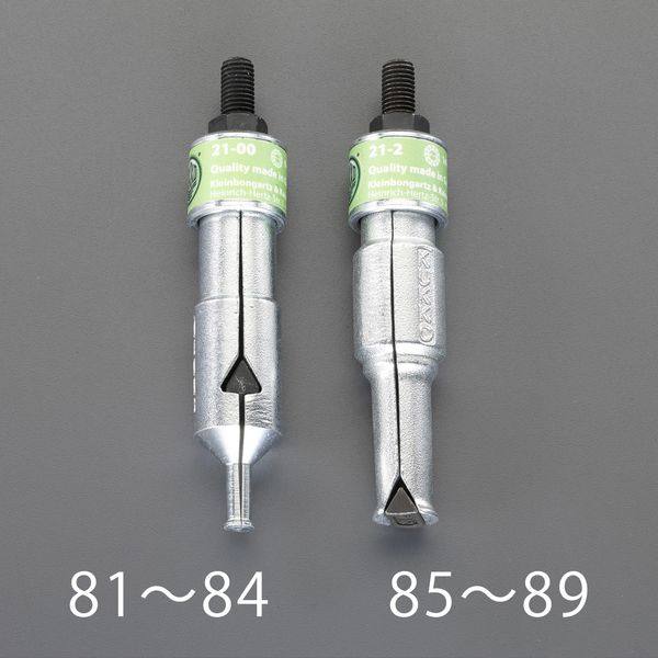 【メーカー在庫あり】 エスコ ESCO φ12mm ベアリングエクストラクター EA604FW-83 HD店