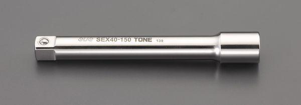 【メーカー在庫あり】 エスコ ESCO 1/2インチsq x 75mm エククステンションバー(ステンレス製) EA618SC-75 HD店