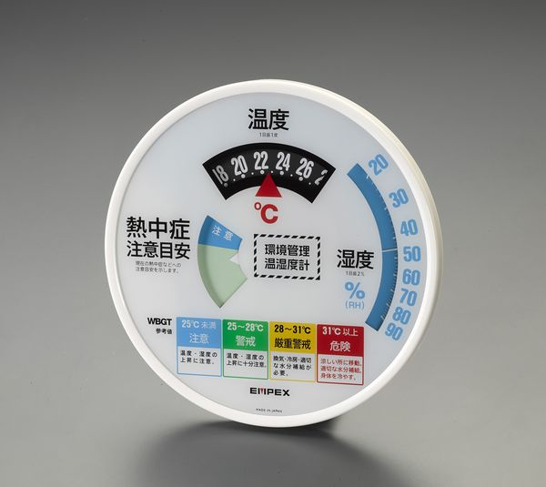 【メーカー在庫あり】 エスコ ESCO 熱中症指数計(温度・湿度計付) EA742MK-52 HD店