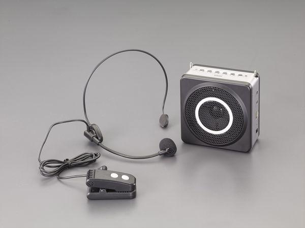 【メーカー在庫あり】 エスコ ESCO ワイヤレスポータブル拡声器 EA763CJ-6 HD店