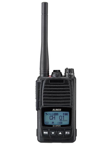 【メーカー在庫あり】 エスコ ESCO 5W デジタルトランシーバー(要登録) EA790AK-31A HD店
