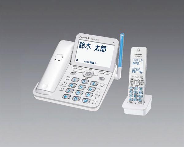 エスコ ESCO 電話機(コードレス/子機1台付) EA864BD-30C HD店