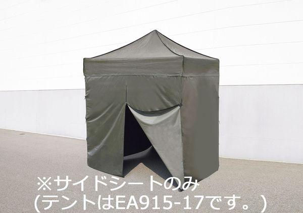 【メーカー在庫あり】 エスコ ESCO サイドシート(テント用/OD色) EA915-16 HD店