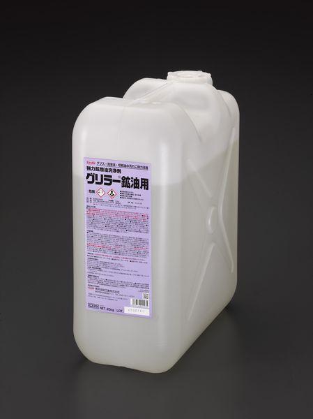 【メーカー在庫あり】 エスコ ESCO 20kg 鉱物油系洗浄剤 EA922A-21A HD店