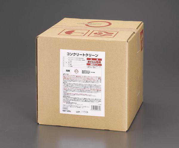 【メーカー在庫あり】 エスコ ESCO 20L コンクリート洗浄剤 EA922AJ-27 HD店