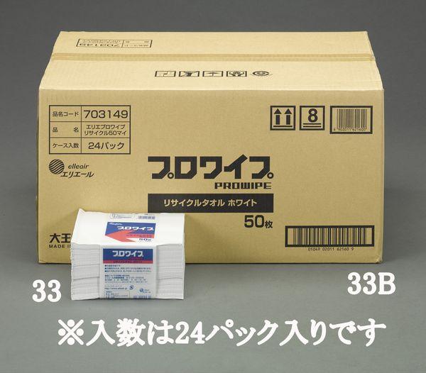 【メーカー在庫あり】 エスコ ESCO 315x405mm 工業用ワイパー(24パック) EA929AE-33B HD店