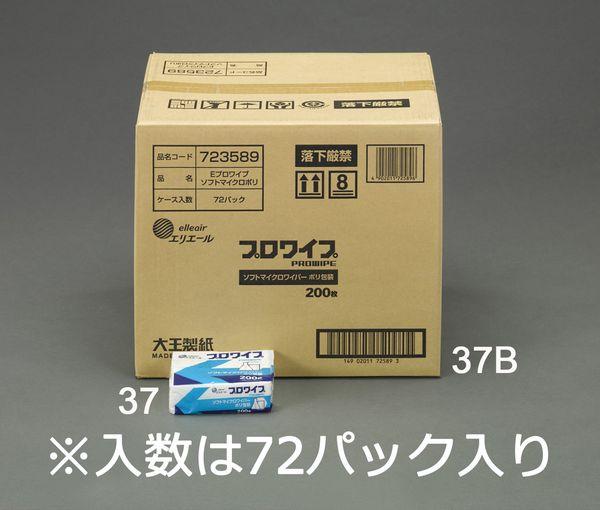 【メーカー在庫あり】 エスコ ESCO 130x198mm 工業用ワイパー(72パック) EA929AE-37B HD店