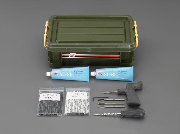【メーカー在庫あり】 エスコ ESCO パンク修理セット(外面用) EA934Z-5 HD店