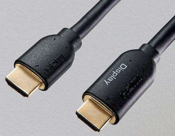 【メーカー在庫あり】 エスコ ESCO 20m HDMIアクティブケーブル EA940PM-53 HD店