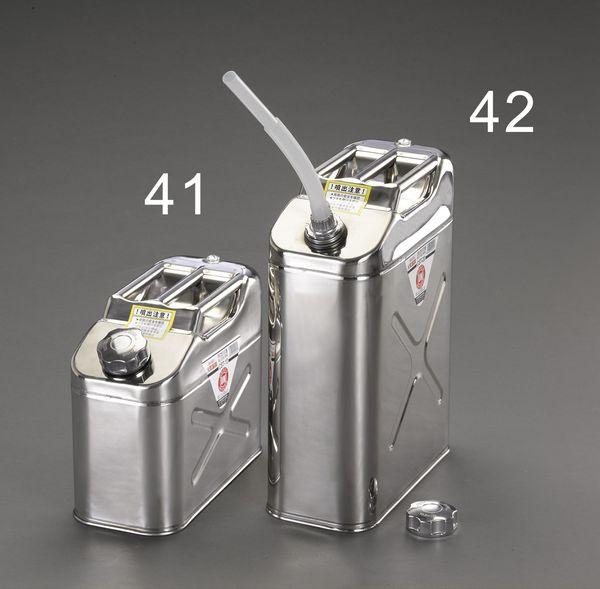 エスコ ESCO 20L ガソリン携行缶(ステンレス製) EA991HB-42 HD店