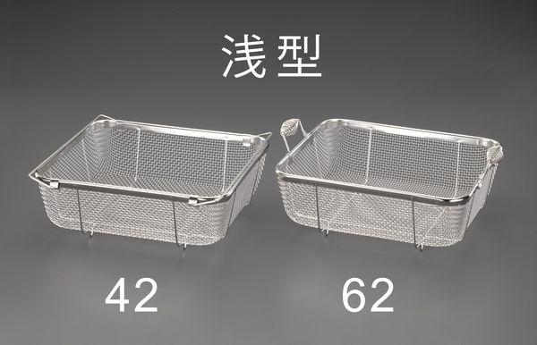 【メーカー在庫あり】 エスコ ESCO 395x350x100mm 部品洗浄ざる(ステンレス製) EA992CE-43 HD店