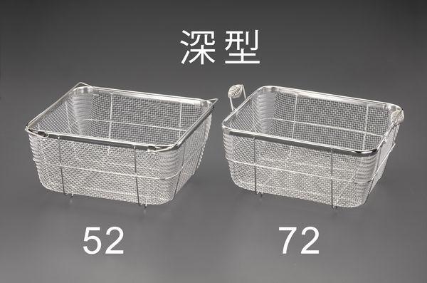 【メーカー在庫あり】 エスコ ESCO 395x350x150mm 部品洗浄ざる(ステンレス製) EA992CE-73 HD店