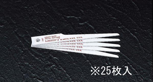【メーカー在庫あり】 100x  18T エアーソーブレード(25枚 000012287804 HD店