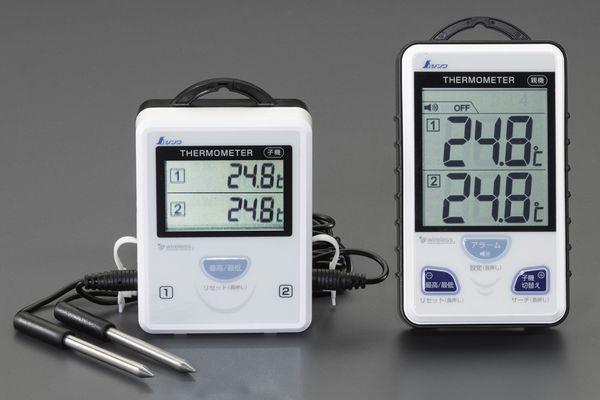 【メーカー在庫あり】 デジタル最高最低温度計(ワイヤレス) 000012291505 HD店