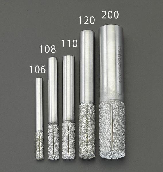【メーカー在庫あり】 8mm ダイヤモンドルーター(複合材用/ 000012292301 HD店