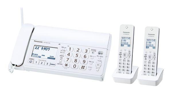 【メーカー在庫あり】 パーソナルファックス(子機2台付) 000012296229 HD店