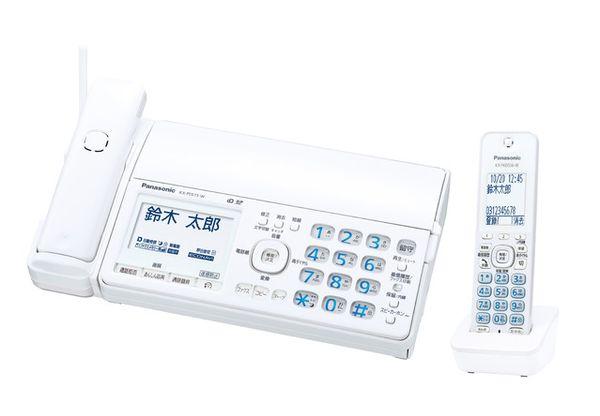 【メーカー在庫あり】 パーソナルファックス(子機1台付) 000012295979 HD店