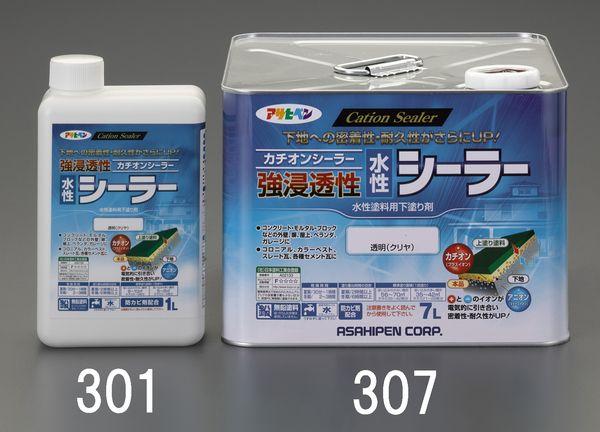 【メーカー在庫あり】 14L [水性]シーラー(強浸透) 000012292945 HD店