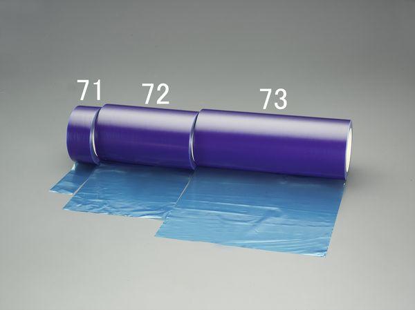 【メーカー在庫あり】 300mmx100m 表面保護シート(青) 000012292987 HD店