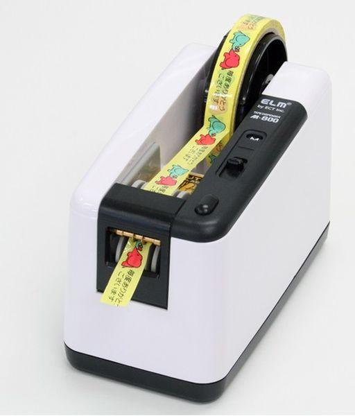 【メーカー在庫あり】 7-24mm 電動テープディスペンサー(長 000012294756 HD店