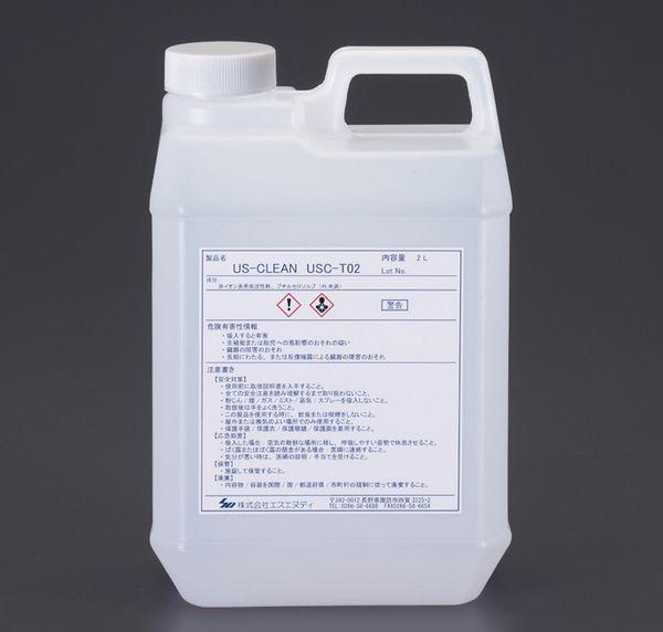 【メーカー在庫あり】 4L [超音波洗浄機用] 剥離洗浄 EA115HK-32 HD店