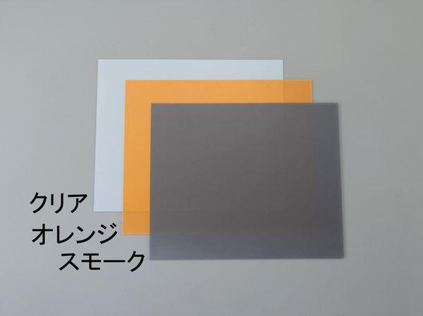 【メーカー在庫あり】 300x600x0.5mm 硬質塩ビ板(クリア EA440DY-202 HD店