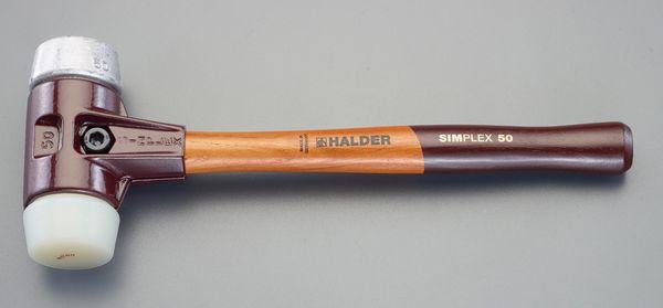 【メーカー在庫あり】 1265g/50mm ハンマー(ソフトメダル・プラスチッ EA575H-93 HD店