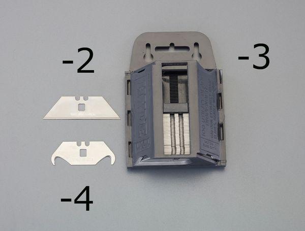 【メーカー在庫あり】 [EA589AH-11用]替刃(フック型/100枚 EA589AH-5 HD店