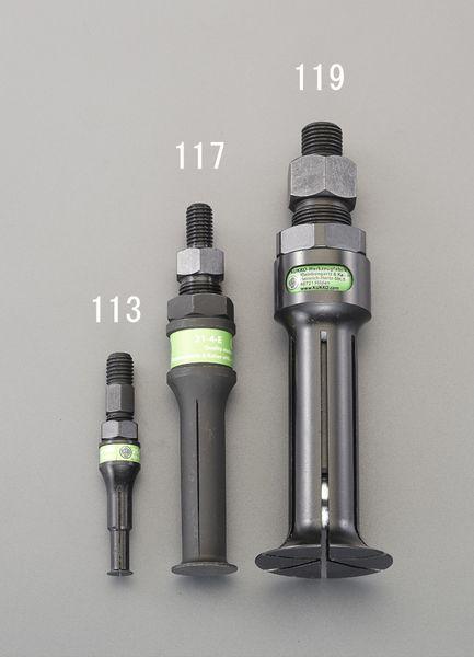 【メーカー在庫あり】 φ9.5-12.5mm ベアリングエクストラクター EA604FW-113 HD店
