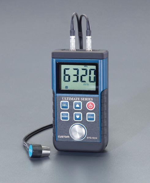 【メーカー在庫あり】 1.2~225.0mm 超音波厚さ計 EA706WK-3 HD店