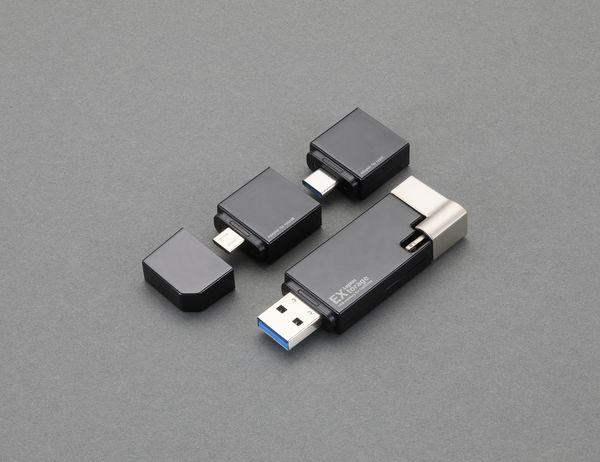 【メーカー在庫あり】 32GB USBメモリー(コネクタ付) EA759GV-92 HD店