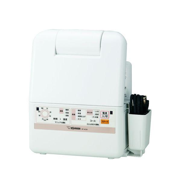 【メーカー在庫あり】 AC100V/655W ふとん乾燥機 EA763AX-9 HD店