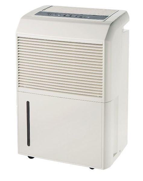 【メーカー在庫あり】 AC100V/550W コンプレッサー式除湿機 EA763AY-83 HD店