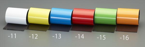 【メーカー在庫あり】 100mmx10m マグネットロール(ホワイトボード EA781BT-25 HD店