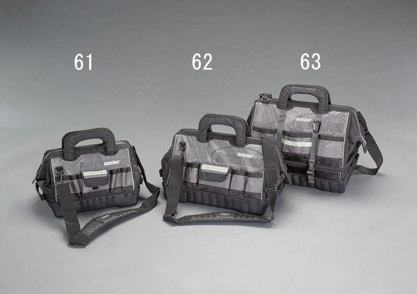 【メーカー在庫あり】 355x254x279mm ツールバッグ(反射付 EA925MG-61 HD店