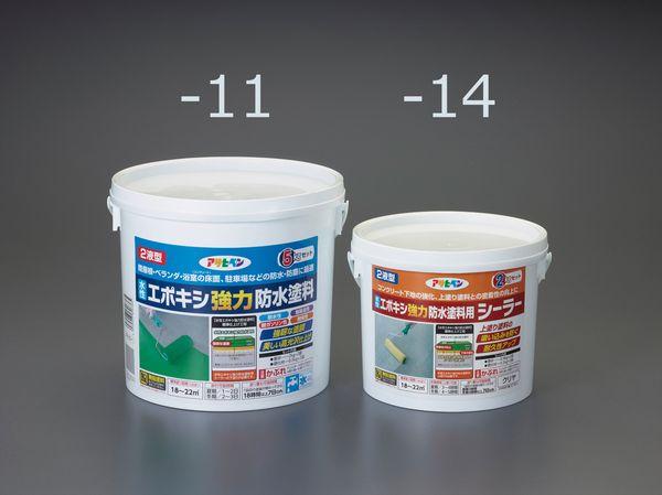 【メーカー在庫あり】 5kg [水性]エポキシ強力防水塗料( EA942CL-11 HD店