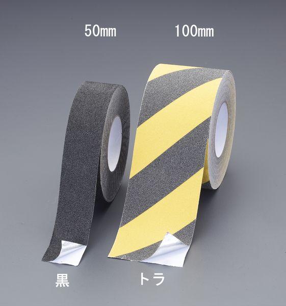【メーカー在庫あり】 100mmx18m 滑り止めテープ(裏面アル EA944DW-47 HD店