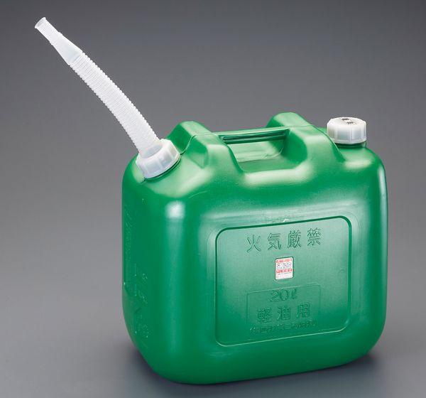 【メーカー在庫あり】 20L ポリ軽油缶(4個) EA991HA-12 HD店