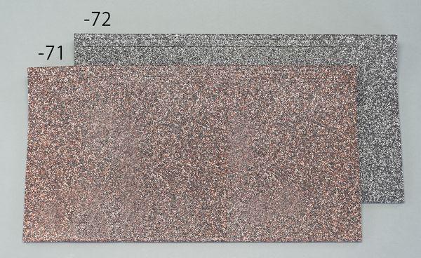 【メーカー在庫あり】 500x900/10mm /ノンスリップマット(階段 EA997RC-72 HD店