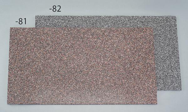 【メーカー在庫あり】 900x1200/10mm ノンスリップマット(通路 EA997RC-81 HD店