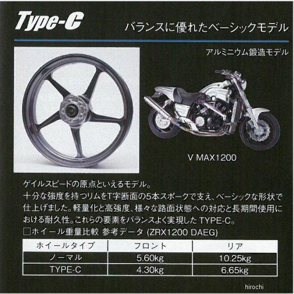 28215011 ゲイルスピード GALE SPEED フロントホイール TYPE-C 350-17 97年-06年 VTR1000F ゴールド