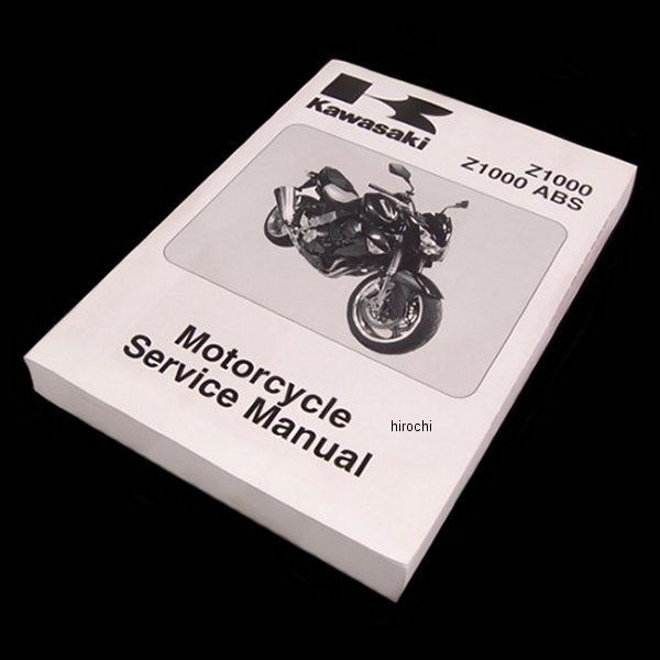 Kawasaki genuine manual English サービス ZR1000 99924-1380-03 HD店