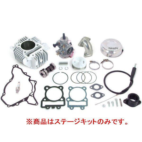 SP武川 HSステージKIT(178CC)KLX/ KSR 01-05-5417 HD店