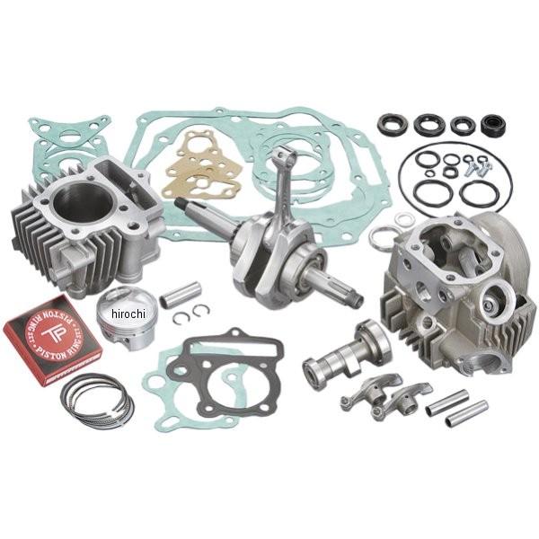 シフトアップ 110cc ノーマルヘッド ボアストロークアップキット ホンダ 鋳鉄スリーブシリンダー 206101-10 HD店