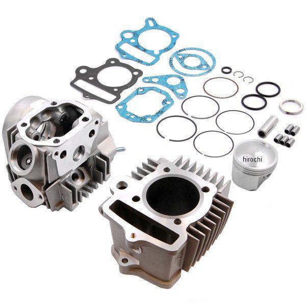 キタコ 88cc STD ボアアップキット アルミシリンダー モンキー/ゴリラ、etc 214-1133101 HD店