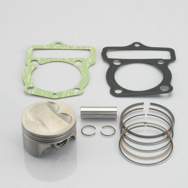 キタコ WPC ピストンKIT エイプ100 DOHC125cc 350-1413880 HD店
