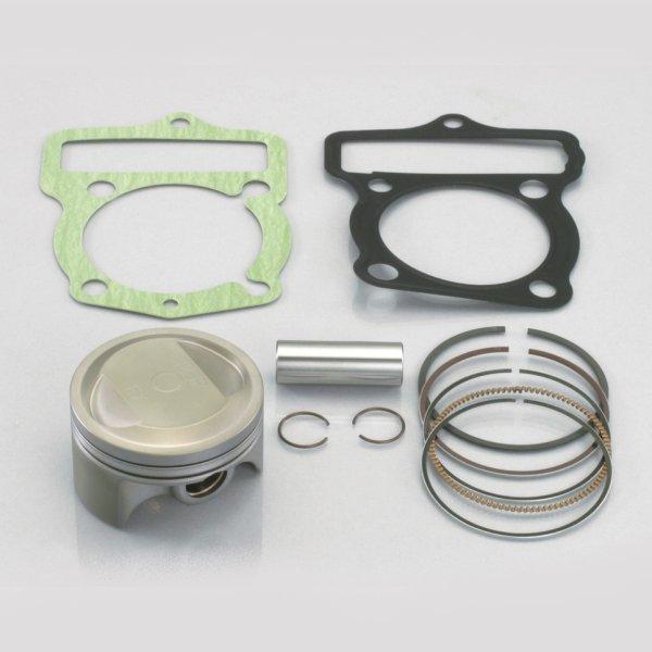 キタコ ULTRA-SE2 125c 鍛造ピストンKIT for エイプ100系 Φ 57 / 鍛造ピス 350-1413900 HD店